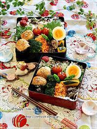 椎茸つくねの照焼き弁当と今夜はブルームーン♪ - ☆Happy time☆
