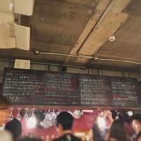 お肉とワインと♡ @ オステリアバル リ・カーリカ(学芸大学) - fait main de CHAR