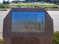 2017.09.29 渡良瀬橋 - ジムニーとカプチーノ(A4とスカルペル)で旅に出よう