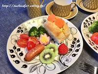 【おうちごはん】インスタ映え!?ピンクの卵!?の朝ごぱん♪ - 暮らしの美学