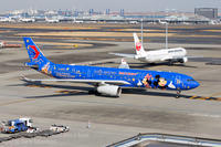 Tokyo International Airport January 31,2018 - Plane Spotting Report Stone Blue & Hazel