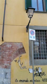 イタリアの車窓から その2 指定席はないと思え - Via Bella Italia ベッライタリア通りから