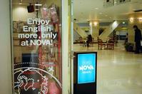 英語をエンジョイするのはNOVAでだけかい! - 照片画廊