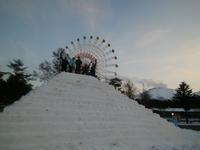 2日前 - 嬬恋・浅間高原ウインターフェスティバル