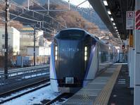 スーパーあずさに乗って(その1) - 富士急行線に魅せられて…(更新休止中)
