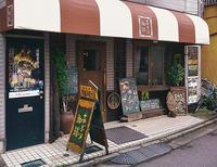 あぶり珈琲(本川越)アルバイト募集:締切 - 東京カフェマニア:カフェのニュース