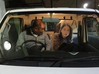 イタズラ大作戦~!!!^m^ - 榎建設 生活楽しみ隊 『嫁さんのブログ』