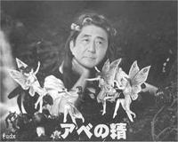 アカはバカ41 - 風に吹かれてすっ飛んで ノノ(ノ`Д´)ノ ネタ帳