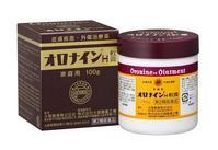 「菊鷹」新酒2種の量り売りをします。 - 大阪酒屋日記 かどや酒店 パート2