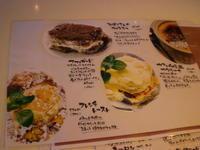Cafe 403再び - 炭酸マニア Vol.3