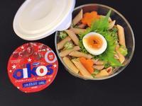 2/1全粒粉パスタ弁当 - ひとりぼっちランチ