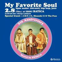 SWING-Oの2月のライブ情報 - Jazz Maffia BLOG