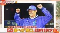 偉い人は違法な行為をしないことになっている日本 - 井上靜 網誌