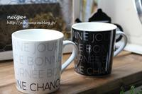 【皆既月食】と【ダイソー】で発見!お洒落で高見えなマグカップ♪ - neige+ 手作りのある暮らし
