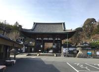 石山寺へ - むつずかん