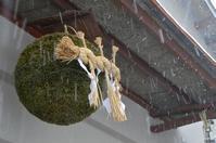 山の酒・大雪渓 蔵元便り 2018  如月 - 酒蔵より愛と感謝を込めて ~大雪渓蔵元だより~