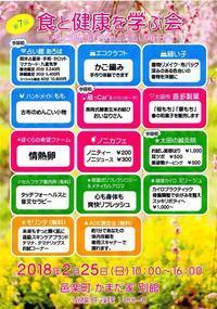 プロ占い師によるプロ占い師のためのマーケティング講座、開講するよ~☆ - 占い師 鈴木あろはのブログ