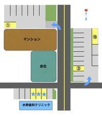 2月の診療予定 - 水野歯科クリニック ー MIZUNO DENTAL CLINIC ー         Heiwagaoka,Meito-ku,Nagoya 052-772-1182