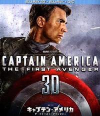 『キャプテン・アメリカ/ザ・ファースト・アベンジャー』 - 【徒然なるままに・・・】