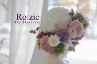 2018.2.1 和装にお花の髪飾り/プリザーブドフラワー/ヘアーパーツ - Ro:zic die  floristin