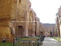 """""""世界遺産「カラカラ浴場」@ここ数年の新たな!見どころ♪"""" ~ 今週の日曜は「月1無料開放日@美術館・博物館 ~ - 「ROMA」旅写ライターがつづる、最新!ローマのあれこれ♪"""