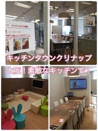 1/30開催の 食物アレルギーっこママの集い、代替えコッペパン作り&集団生活対策etc - 手ごねパンの時間olive (奈良・大阪)