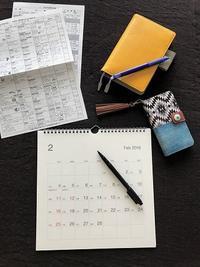 【カレンダーと手帳は変化なしで】 - 暮らしのはこ ~思考と空間のお片づけ~