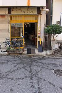 「短編」増田 良平 展 初日 - よかりよ計画