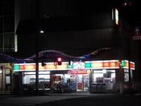 悲報南町3丁目サンクス閉店 - みとぶら