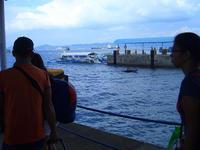 One night trip to Oriental Mindoro - with ComDigi - SONGS