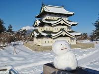 本日(2/2)の岩木山と雪の弘前公園 - 弘前感交劇場