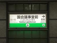 乃木神社 2017.12.17 - こちら運転担当配車係2