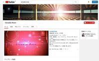 驚愕!- Arcadia Rose - 新企画の全貌! #643 - - Arcadia Rose -