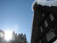 菅沼集落 ~陽光注ぐ穏やかな午後 - タビノイロドリ