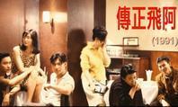13年ぶりの劇場公開🎬 - madameHのバラ色の人生