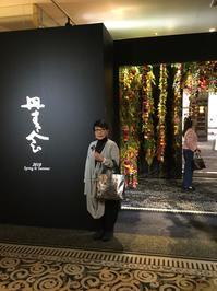 伊勢丹の丹青会にお邪魔して来ました! - 坂本これくしょん 公式ブログ | SAKAMOTO COLLECTION BLOG