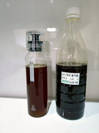 液垂れナシ!ハリオのドレッシングボトル &韓国風海苔巻き・キンパの作り方。 - park house note*