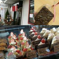 近所に美味しいケーキ屋さんが、またできてしまって(^o^;)♡ - 歌い手菅野千恵のaround me