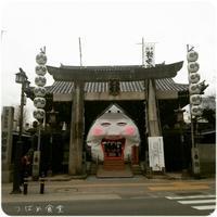 *櫛田神社の大お多福面* - *つばめ食堂 2nd*