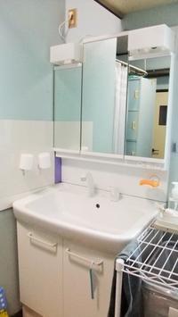 洗面台のまわり - インテリア今昔 築36年
