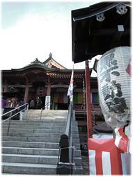 節分と富士山2018年今日から暦が変わる - nazunaニッキ