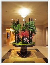 リッツカールトン東京その1チェックイン毎度素敵なアフタヌーンティ - Stay Green