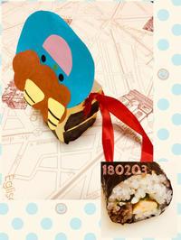 萎え断、と、節分。 - ayumidori GO!!GO!! +PON!!