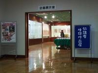 2.3 紙のまち資料館 「第30回 紙講座受講者作品展(前半)」 なので - LGの散歩写真