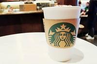 バレンタインチョコホリックココ@starbucks coffee - Good Morning, Gorgeous.