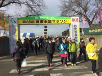 第66回勝田マラソン記録 - For the RUSH's blog
