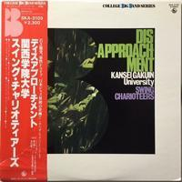 Kansei Gakuin University Swing Charioteers ‎– Disapproachment - まわるよレコード ACE WAX COLLECTORS