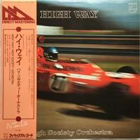 High Way Society Orchestra – High Way - まわるよレコード ACE WAX COLLECTORS
