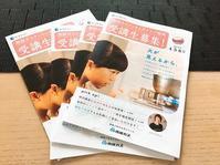 西部ガスクッキングクラブ福岡日程決定 - 今日も食べようキムチっ子クラブ (料理研究家 結城奈佳の韓国料理教室)