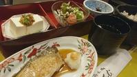 さんるーむ、大丸札幌8階レストラン街 - 工房アンシャンテルール就労継続支援B型事業所(旧いか型たい焼き)セラピア函館代表ブログ